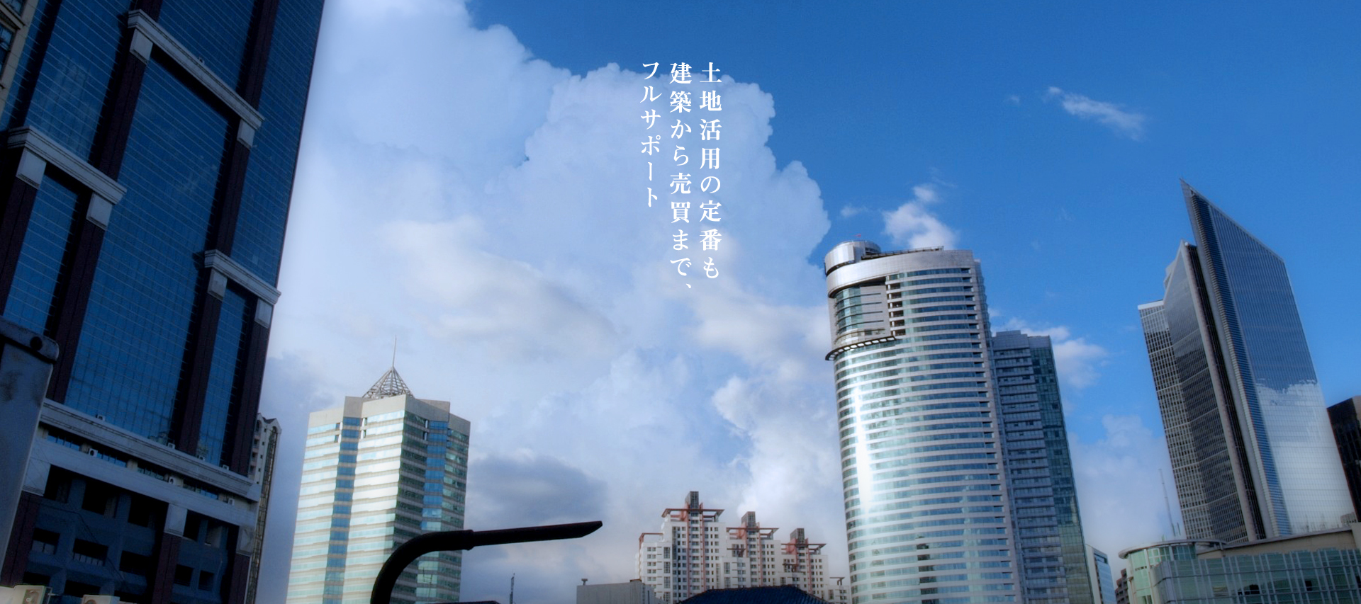 浜口組TOPメイン画像3