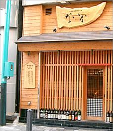 大阪市 | 店舗
