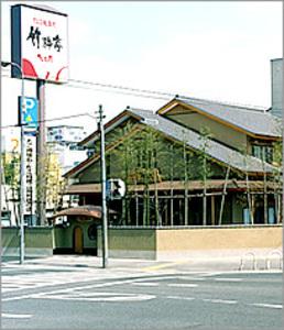 堺市|商業施設1