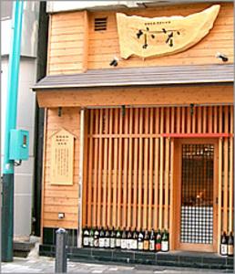 大阪市 | 店舗1